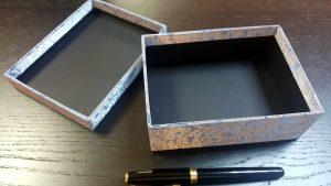 Cutie rigda cu capac pentru accesorii