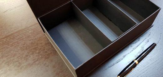 Cutie rigida pentru accesorii imbracaminte barbati